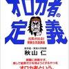 回顧録(2)集会所★4 緊急クエスト「青いヌシ」〜 MHRise #038
