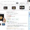 Kindle Fire HDX 7、価格改定による値下げの模様〜16GB/19,800円より