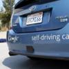 自動運転車など、アルファベット社のグーグル以外の子会社が、四半期で900億円を失った