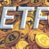 米初のビットコイン先物ETF、初日の出来高1000億円突破