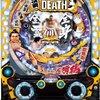 豊丸産業「CR GOD AND DEATH」の筐体画像&ウェブサイト&情報