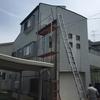 新潟市中央区鳥屋野で雨漏り改修工事!外壁一部張り替え。雨漏りなら専門家にお任せください!