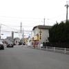 玉津曙南口(神戸市西区)