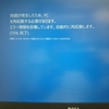 Dell XPS 13 9350 Blue screen