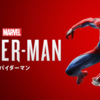 【改造】PS4 Marvel's SPIDER-MAN、チートコード紹介・解説