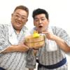 【今日のYouTube】コント職人サンドイッチマンの公式チャンネル