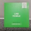 無事LINEモバイルのエントリーパッケージ到着