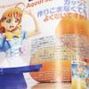 【宣伝】君のプラモは積まれているかい? 高海千歌、つくっちゃいました!