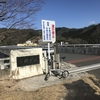 自転車で行く土師ダム&江の川サイクリング