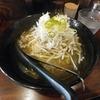 神田【麺屋 青島 内神田店】青唐ラーメン ¥780