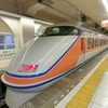 東武鉄道 特急スペーシア個室乗車記(けごん、きぬ)ビュッフェ、割引は?