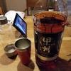 『甲州韮崎オリジナル』アルコールの刺激少なく、まろやかで甘い。激安大容量ウイスキーでは一番おすすめ