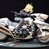 Fate/Zero セイバー&セイバー・モータード・キュイラッシェ グッドスマイルカンパニー 原型制作     河原隆幸