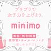 【模写】バナー制作 29枚目