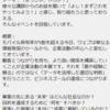 ウェブ解析士講演@大阪 で高評価をいただいた講演を行うために気を付けた8つのポイント