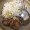 鯖の南蛮漬と芋ご飯☆☆