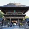 人吉市の国宝、青井阿蘇神社の楼門
