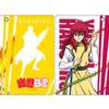 【グッズ】「幽☆遊☆白書」手帳型スマホケース  2017年7月頃発売予定