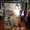 小倉 唯 LIVE TOUR 「Platinum Airline☆」@トークネットホール仙台(仙台市民会館)