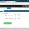 corabo:入力パラメータ付き画面を簡単設定