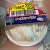 プレシア:丹沢大山茶のチーズテリーヌ/チーズモンブラン/チーズテリーヌ/ずんだプリン2種餡のせ/もちぽにょクリームチーズ