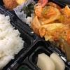 【福山市千代田町】カフェレスト・クレセントのテイクアウト弁当で昼食を