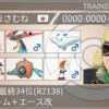 【剣盾S6使用構築】カバミトム+エース改【最終34位(R2138)】