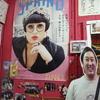 焼きカレーなら ロバート秋山さんのパパの店 ファンキータイガーアジト に行ってみて! ~門司港レトロ地区~