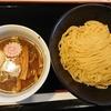 鶴岡市 麺絆英 特製つけめんをご紹介!🍜