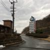 今日の日本酒スペシャル 糸魚川編(1)