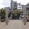 大阪めぐり(073)