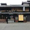 上賀茂神社近くにある萬川さん