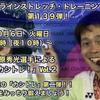 カシトレ!Vol.2!