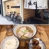ウエムラサイクルパーツ本店&会津山塩ラーメン塩々(しょっぺしょっぺ)ライドの動画
