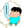 ラジオ体操する母への1歳11か月の息子の反応☆