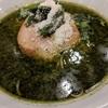 緑豚骨ラーメン(ラーメン色彩)