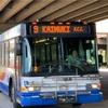 ハワイ🌴The Bus