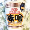 【食レポ】カップヌードル味噌味