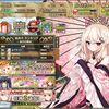 【花騎士】エノテラちゃんはお迎えしたけど・・・
