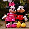 ウォルト・ディズニー・ジャパンとNTTドコモが「Disney DELUXE」を発表