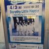 Dorothy Little Happy ベストアルバム『The best of Dorothy Little Happy 2010-2015』リリースイベント ミニライブ&特典会 @ららぽーと豊洲
