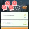ポケGO月報〜弥生〜