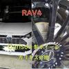 『好きにまみれろ!』5代目RAV4川越市内からご来店!Carlson製ブラ&ポリホイールのガリキズ日帰り修理