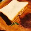 久しぶりにパンが食いたくなったからサンドイッチ作った。