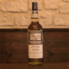 ウィスキー(453)キルダルトン(ラガヴーリン)ベリーブラザーズ、ウイスク・イー パークアベニュー量り売り