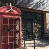 798芸術区の個性的なお店。クールなビンテージショップLOFT NO.6 & 鉄製品のアンティーク雑貨が並ぶ鐵匠營