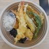 姫路市手柄の弁当屋「ほっかほっか亭(ほか弁)」で「おろし天丼」を買って食べた感想