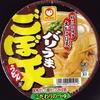 マルちゃん バリうま ごぼ天うどん 89+税円