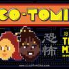 新曲MV公開です!『CiCO & TOMiKO - TEGO MIEDO』+パラグアイの現状