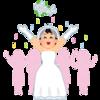 これを読めば結婚式のすべてがわかる!結婚式関連まとめ!
